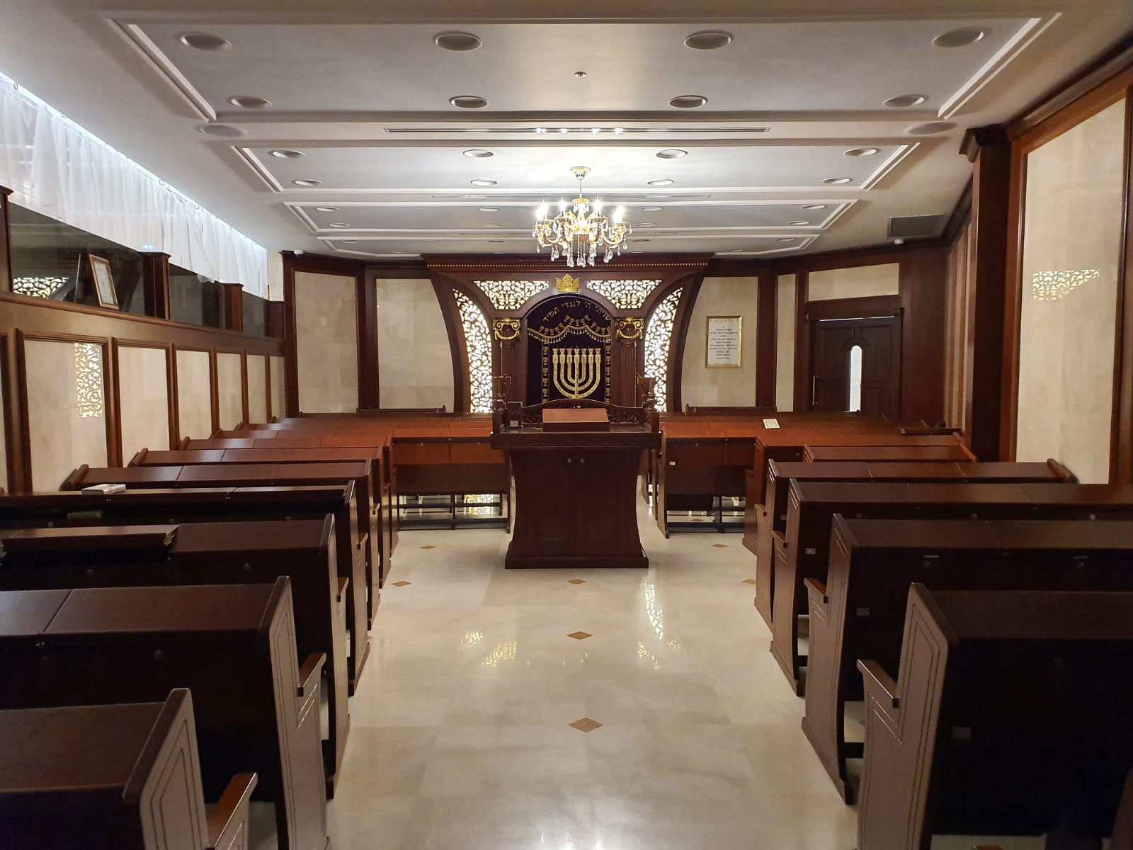 The Great Synagogue of Jerusalem